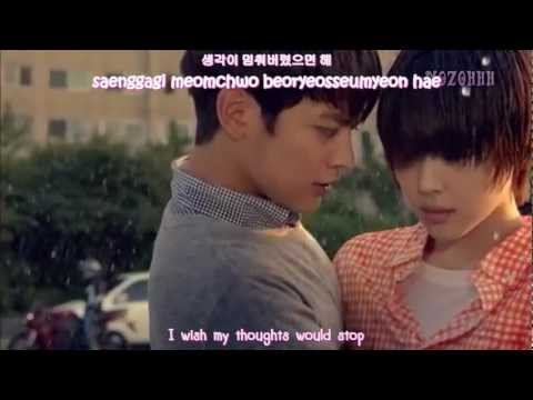 Jessica & Krystal - Butterfly FMV (To The Beautiful You OST) [ENG SUB + Romanization + Hangul]