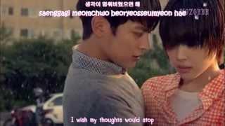 Jessica & Krystal - Butterfly F To The Beautiful You OST ENG SUB + Romanization + Hangul