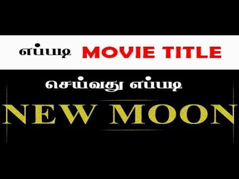 How To Create Movie Title Using Photoshop In Tamil