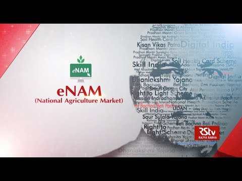Promo - 4 Years of Modi Government | eNAM (National Agriculture Market)