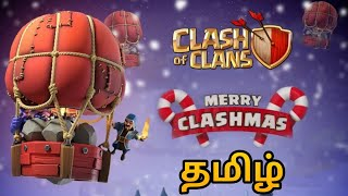 NEW SIEGE MACHINE! Stone Slammer! | Clash Of Clans Christmas Update 2018 | In Tamil | GAMING TAMIL