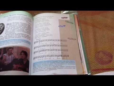 ГДЗ рабочая тетрадь английский язык 6 класс Комарова, Ларионова:Стр 7