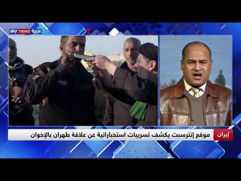 علي الأحوازي: التقرير المسرب يكشف العلاقات بين إيران والتنظيم الإخواني ضد استقرار الدول العربية