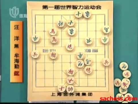 xiangqi(chinese chess) shanghai sports - maohaiqing vs wangyang