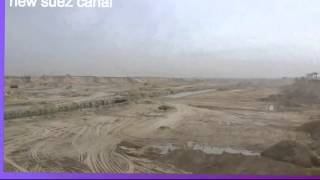 Archive new Suez Canal: drilling in the December 1, 2014 Region 6 yarns and the emergence of water