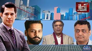 Lahore Mein Baray Muqable | Election 2018 | Awaz | SAMAA TV | 20 June 2018