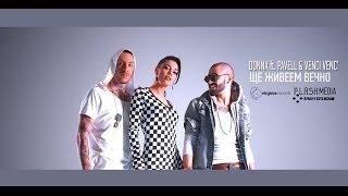 Donna feat. Pavell & Venci Venc
