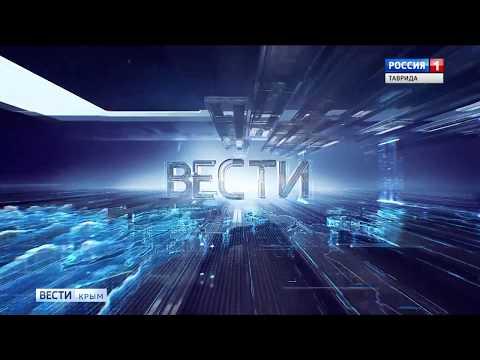 Погода в Крыму на 2 ноября