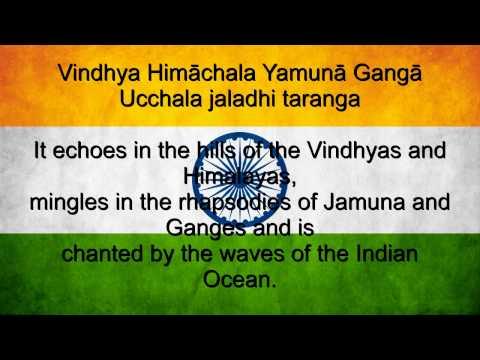Jana Gana Mana - India National Anthem  English lyrics