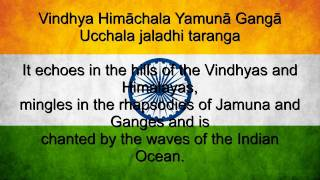 jana gana mana   india national anthem english lyrics