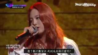 【Mo特效中字】151113 秀雅(Sua) - Who am I (Feat.秀賢of樂童音樂家)