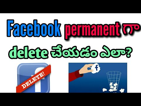 how to permanently delete facebook account 2017