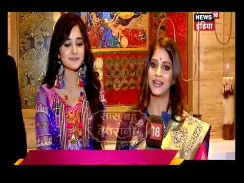 UNCUT - Zee TV Launch New Show Guddan Tumse Na Ho Payega