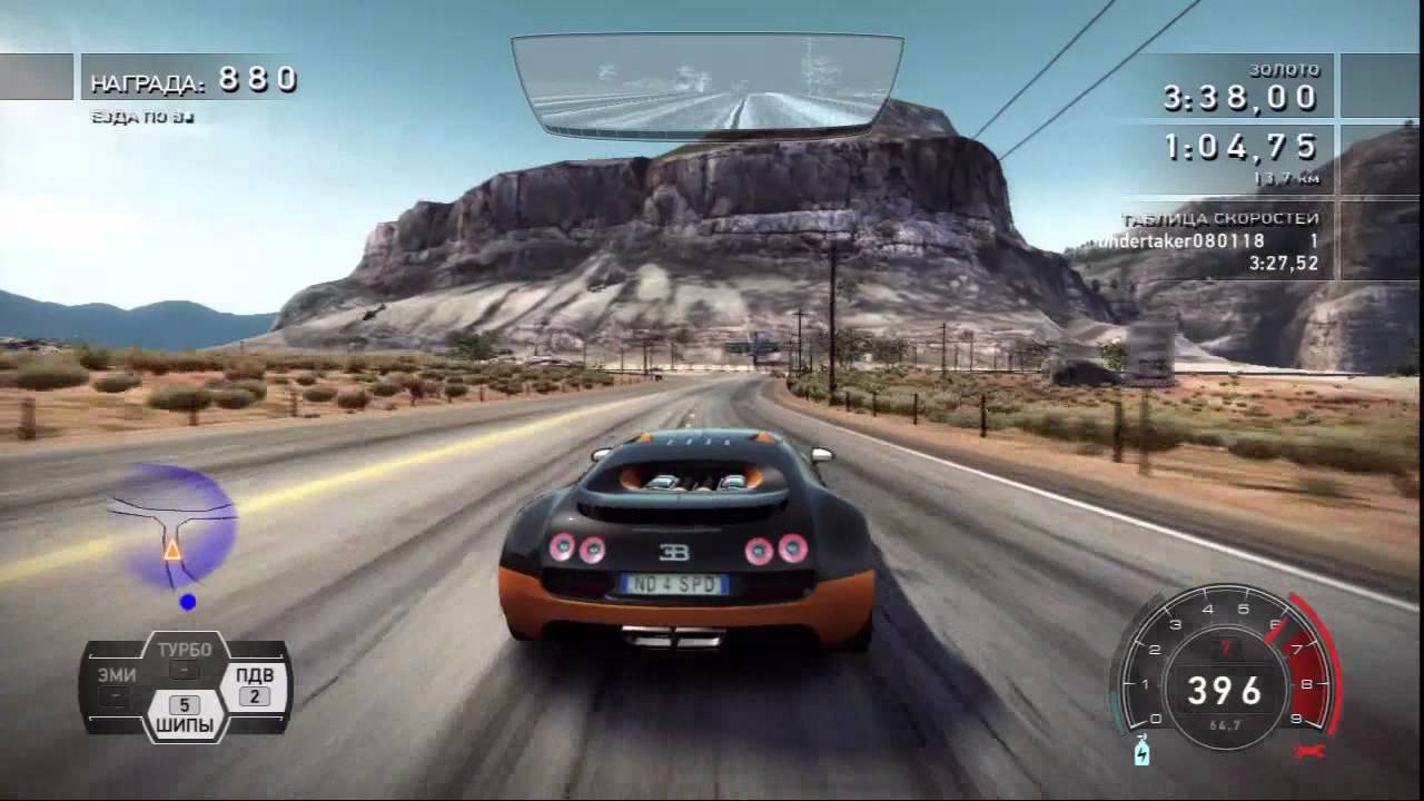 Need For Speed Hot Pursuit Bugatti Veyron 16 4 Super HD Wallpapers Download free images and photos [musssic.tk]