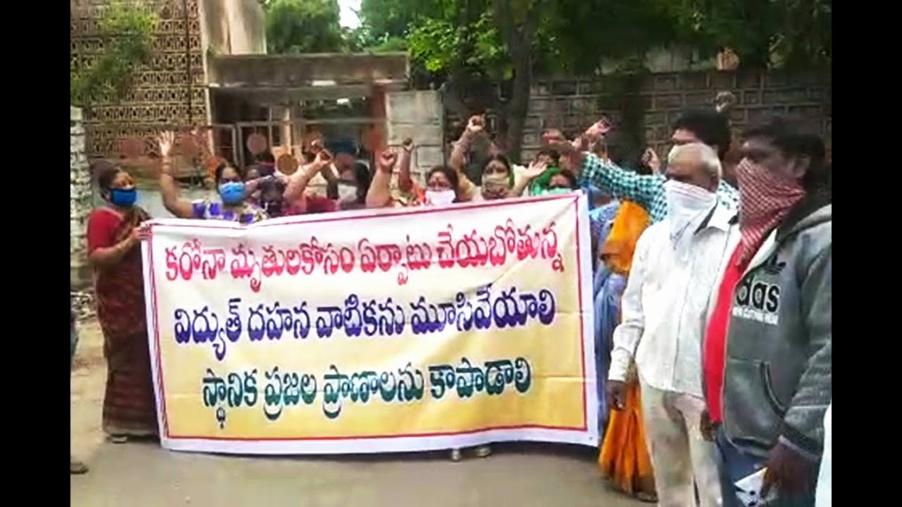 Residents of Hyd colony protest reopening of electric crematorium for COVID-19 bodies