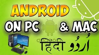 Andy The best Android Emulator For PC & Mac | Install Android Apps On PC   [Hindi / Urdu]