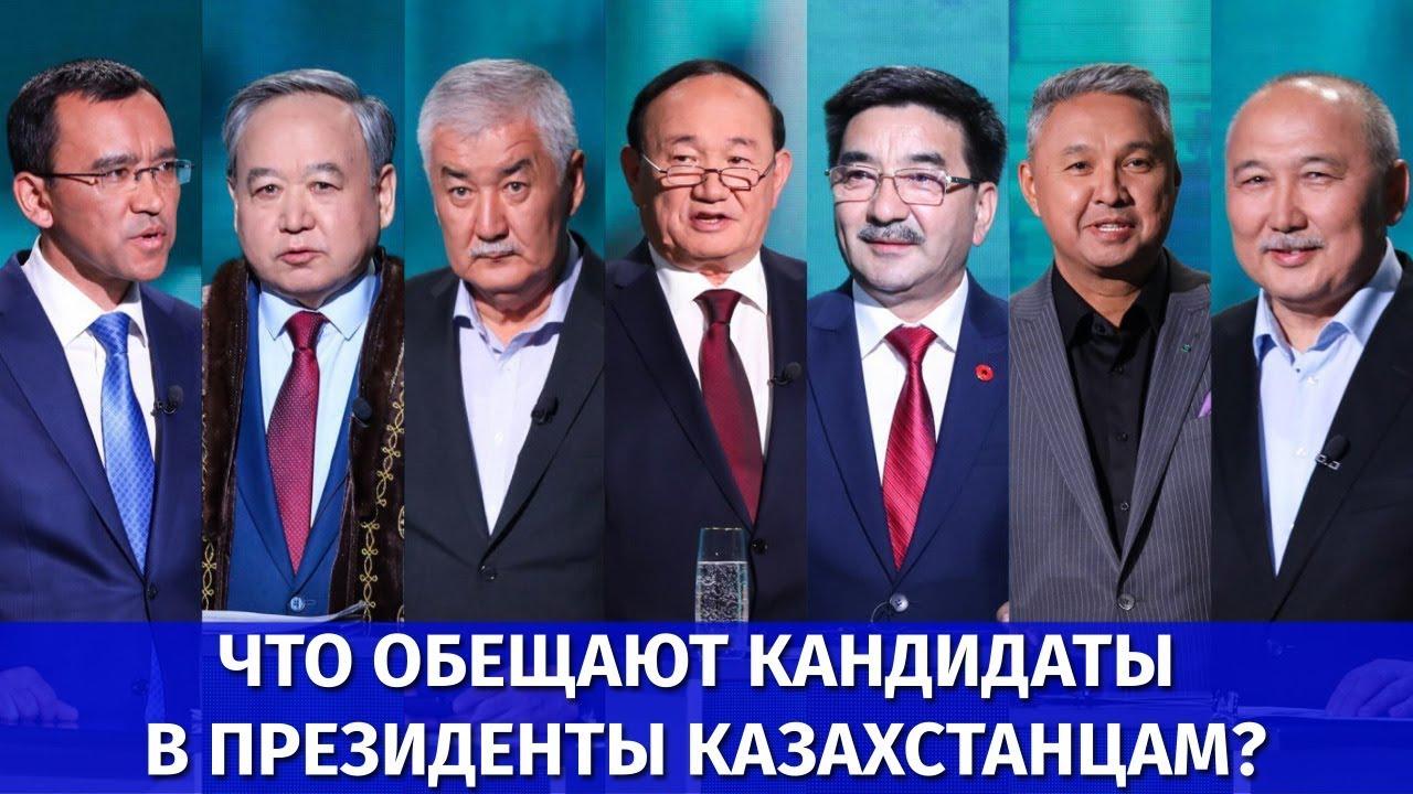 Дебаты кандидатов в президенты. Как это было