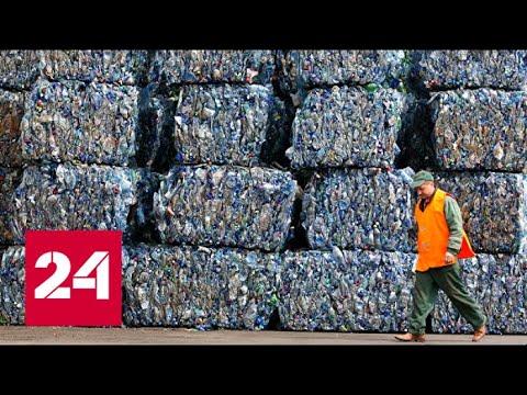 Ивановский мусоросортировочный завод примет больше отходов - Россия 24
