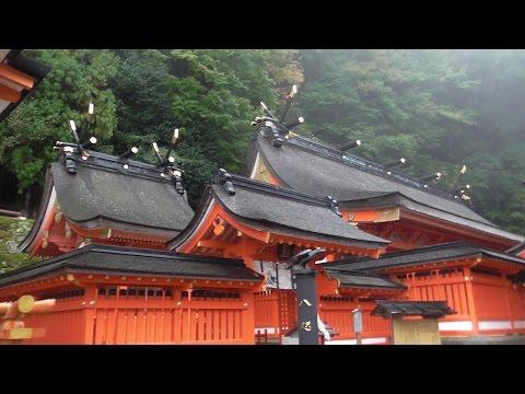 UNESCO Kumano Kodo Nachi Taisha Great Shrine in Japan