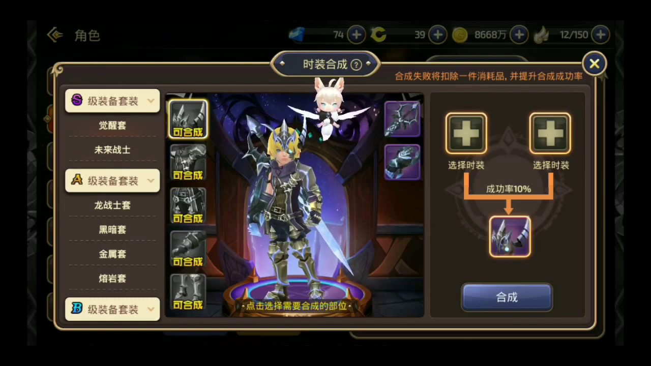 My Dark Avenger with 619 Fire Element Attack DN888 - Dragon Nest Mobile  Private Server