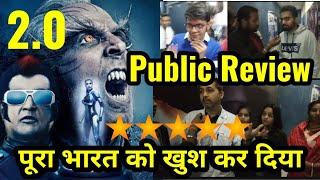 Robot 2.O Movie Public Review   Rajinikanth   Akshay Kumar   Robot 2.O First Day First Show