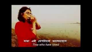 Sobkota Janala Khule Dao Na on Harmonica by Dr. Babita Basu (with English/Bengali Subtitle)