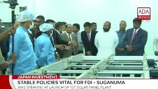 Stable policies vital for FDI - Kenichi Suganuma (English)