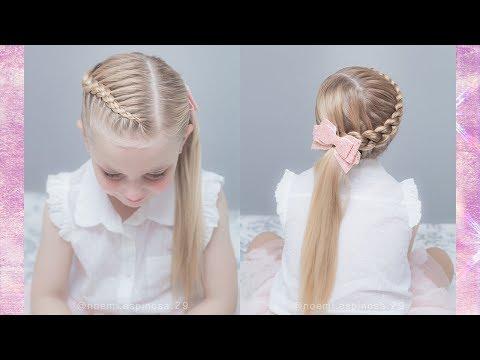 Trenza Francesa Peinados Para La Escuela Faciles Y Rapidos Para Niñas Ideas De Peinado