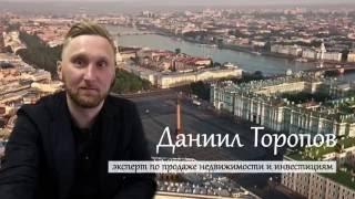 видео Вторичный рынок недвижимости в Днепропетровске