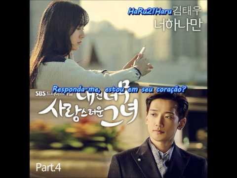 A hwang jung eum még mindig randevúzik randi vacsorák