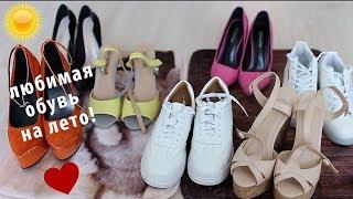 Любимая  летная обувь с примеркой! Каблуки или кроссовки?!)