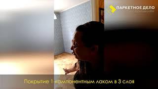 видео Тариф
