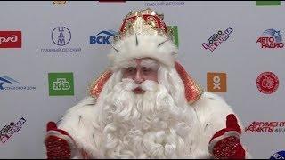 В Ярославль приехал главный Дед Мороз страны