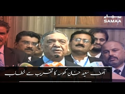 Chief Justice of Pakistan Asif Saeed Khan Khosa Speech | SAMAA TV | 30 November 2019