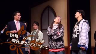 チケット発売中! http://t-bakabakka.com/ 天才劇団バカバッカvol.15「...