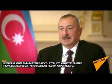 Ильхам Алиев о работе сотрудников Sputnik Азербайджан