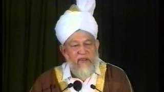 Friday Sermon 2 June 1995