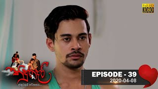 Kinduradari | Episode 39 | 2020-04-08 Thumbnail