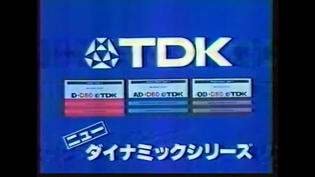 Japanese Commercial Logos (Part 12 Finale) Tweetube Video ...