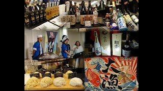 2018 Sake Expo and Food Festival by JFC international