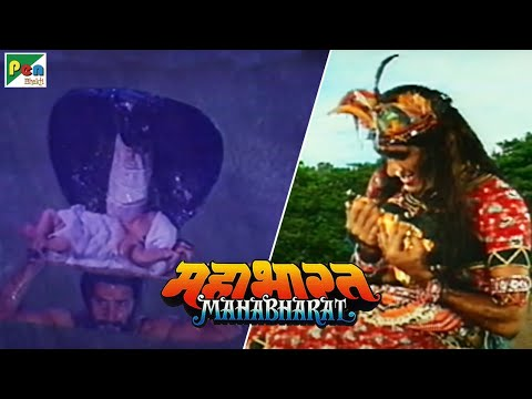Download Mahabharat (महाभारत) | B.R. Chopra | Pen Bhakti | Episodes 10, 11, 12