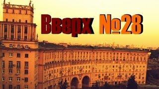 видео Ленинский проспект, 32 — Здание Российской академии наук