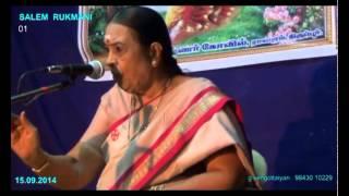 Salem Rukmani =Thillaiyum Thiruvarankamum 01
