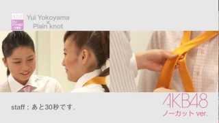 「AKB48メンバーサイン入りネクタイ」「AKB48オリジナルクリアファイル」が当たるスペシャルクーポンを期間限定掲載中!詳しくは、キャンペーンサイトで!