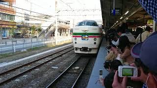 189系特急かいじ30周年記念号(回送列車 かいじイラストHM6B  M52編成)甲府駅回送入線