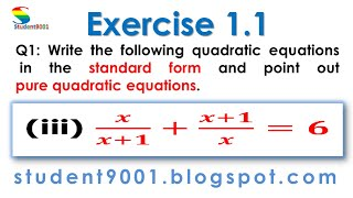 10th science math exercise 1.1 question 1 part iii
