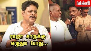 விஜய் போட்ட மோதிரம்!  Kabilan (lyricist) Interview | Psycho | #UnnaNenachu | Vijay