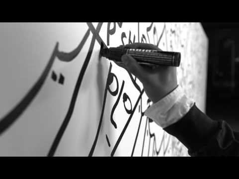 Download Youtube: Time-Lapse of Artist Shantell Martin Creating A New Art Installation About Financial Literacy