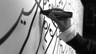 connectYoutube - Time-Lapse of Artist Shantell Martin Creating A New Art Installation About Financial Literacy