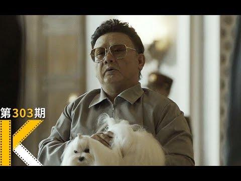 【看电影了没】据说,这是唯一见过金正日的韩国间谍。真实事件改编《特工》